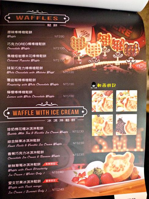 (已歇業)西門町美食》Machi Doggie Fashion & Coffee●藝人昆凌開的寵物友善餐廳! 超萌Machi造型鬆餅 立體狗狗拉花