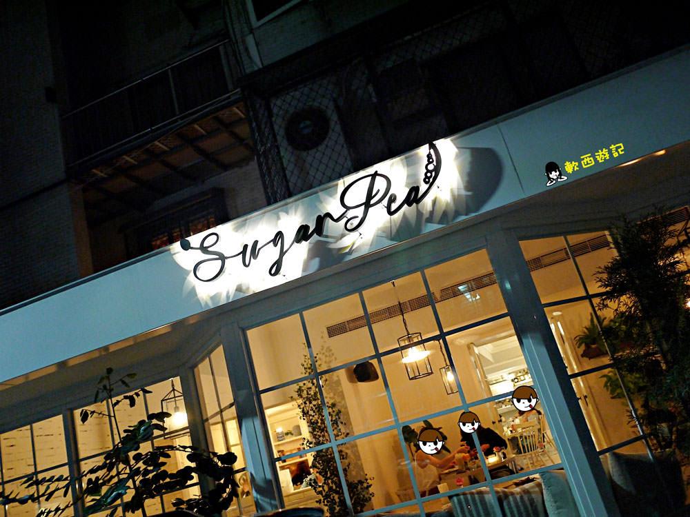 熱門IG打卡餐廳》Sugar Pea●夢幻透明玻璃屋餐廳 女孩們尖叫吧!超好拍照純白風格 招牌香蕉鬆餅 @信義安和站