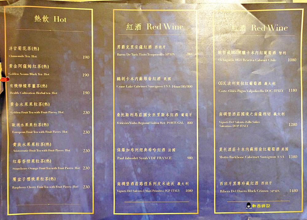 (已歇業)市政府站美食》VA VA VOOM(信義店)●時尚藝術美食殿堂 新開幕熱門IG打卡餐廳 旗袍時尚派對 限量贈送大理石餐盤 @信義誠品