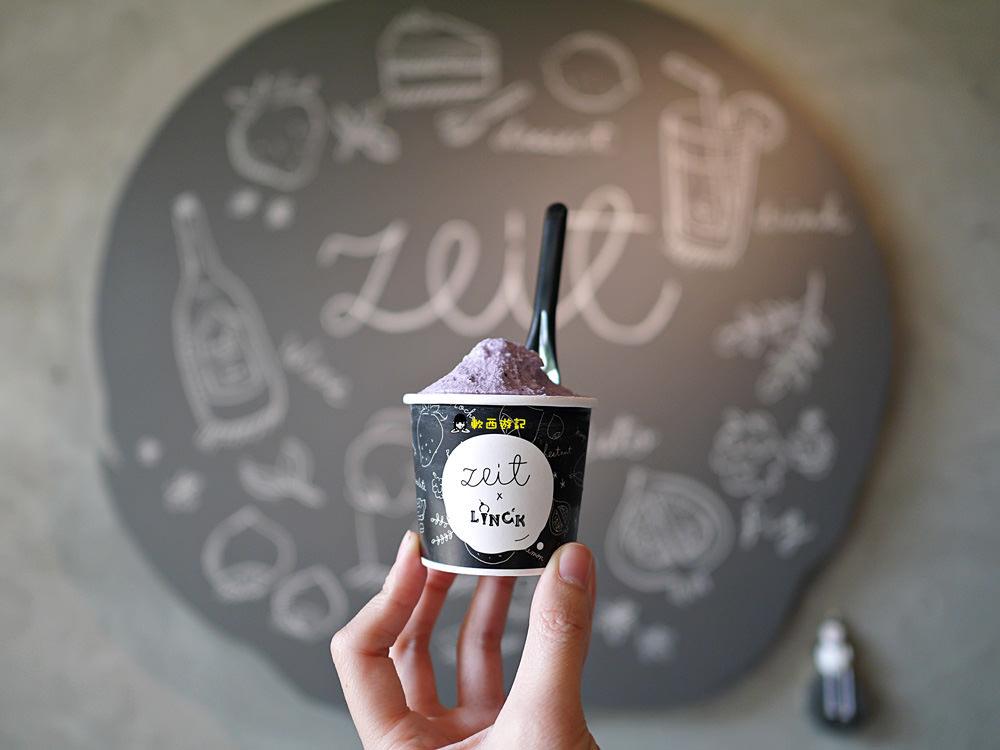 赤峰街美食》ZEIT X LINCK 采。時代●獨家口味義大利冰淇淋Gelato 冰品+美酒+甜點大人系組合!  建成公園旁 文青時尚風格小店家 @中山站