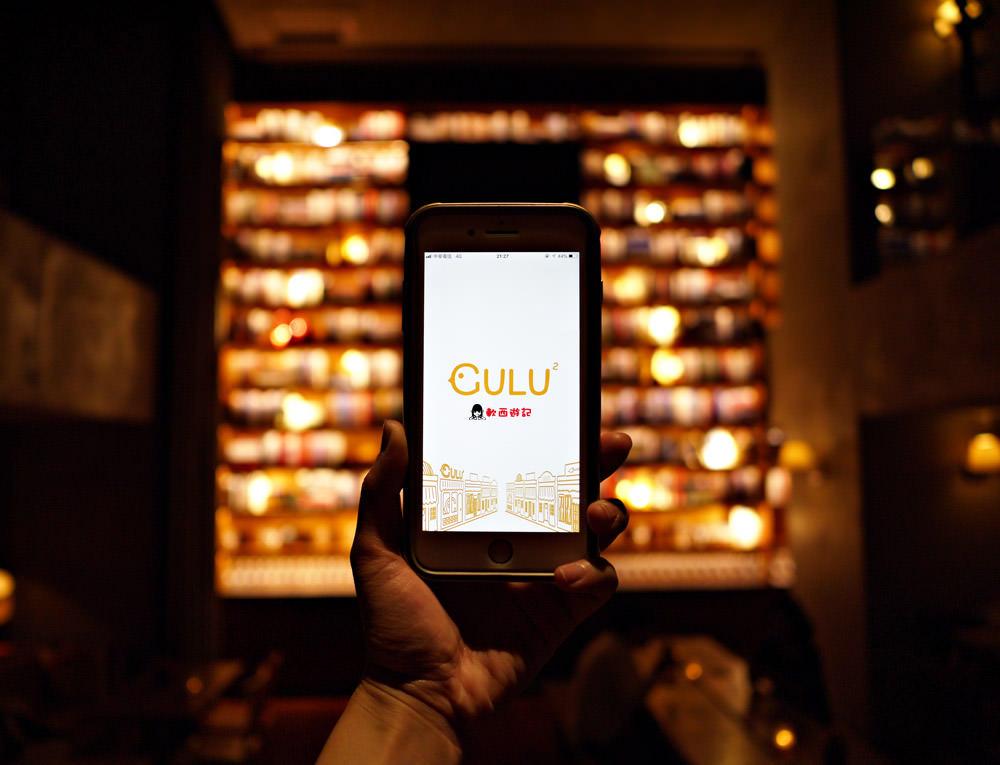 (已停止服務)美食APP推薦》Gulu²美食收藏神器●個人專屬美食收藏地圖 口袋名單不再東一篇西一篇! 超簡單~人人都可上手IG/FB/Line就可收藏! 完美結合愛食記/Pingo/IG