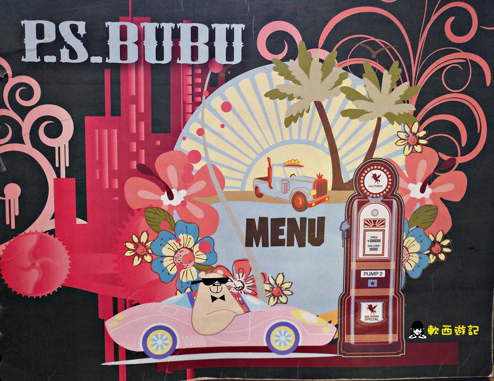 天母寵物友善餐廳》PS BUBU金屋藏車食堂●浪漫「流星花園」拍攝場景 粉嫩嫩金龜車 媽!我把金龜車切半了~獨特汽車主題餐廳 天母寵物餐廳