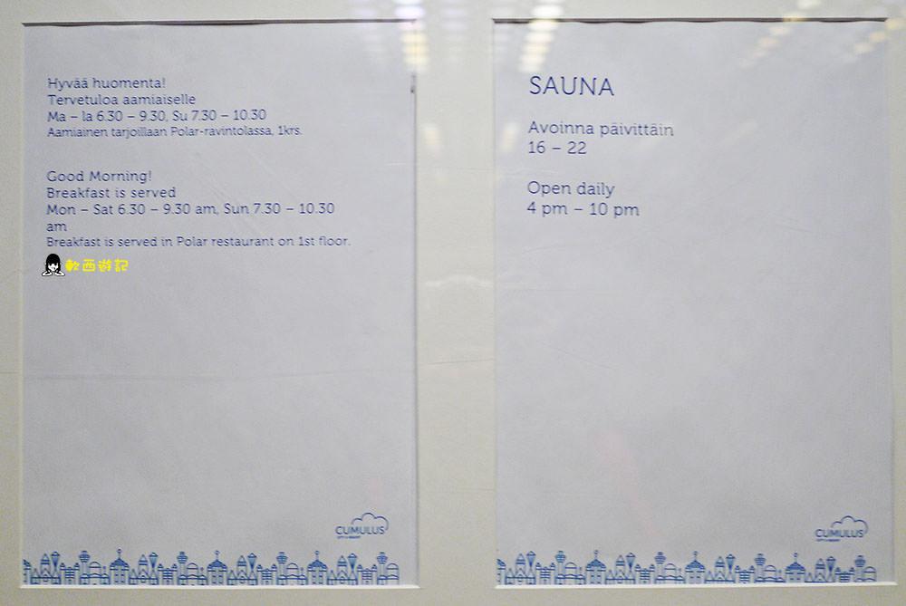 芬蘭羅凡聶米住宿推薦》極地積雲酒店Cumulus Resort Polar●羅凡聶米飯店推薦 聖誕老人村住宿推薦 豐盛早餐/全區有WIFI/桑拿/健身房 Rovaniemi住宿推薦 芬蘭自由行/芬蘭自助