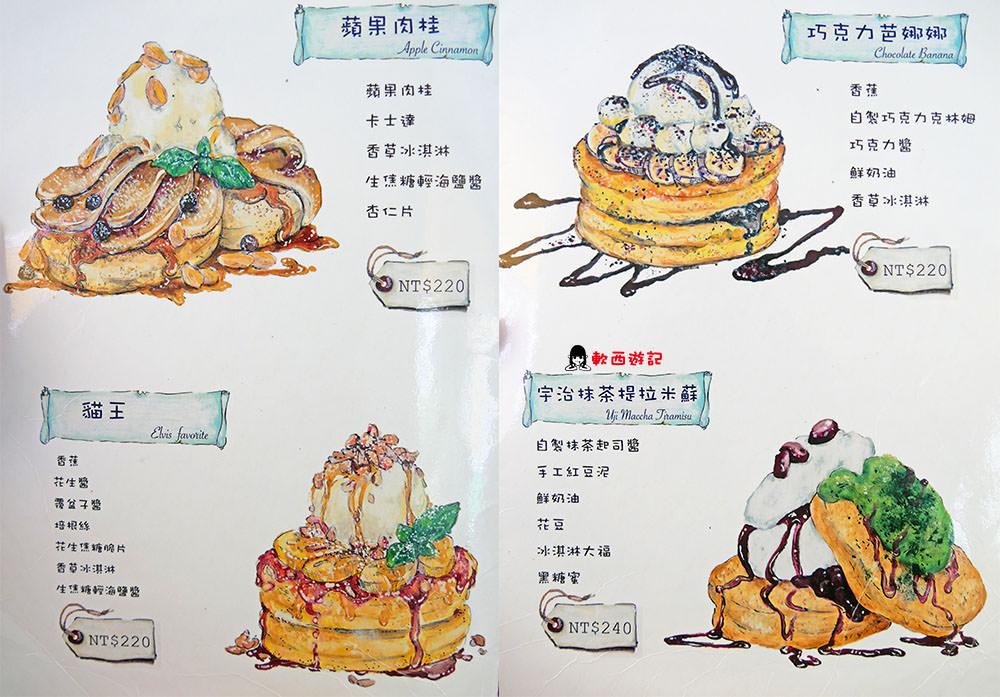 信義安和站美食推薦》Jamling cafe●日本人開的道地厚鬆餅 現點現煎澎鬆軟綿厚鬆餅 可訂位 信義安和站美食/信義安和站下午茶