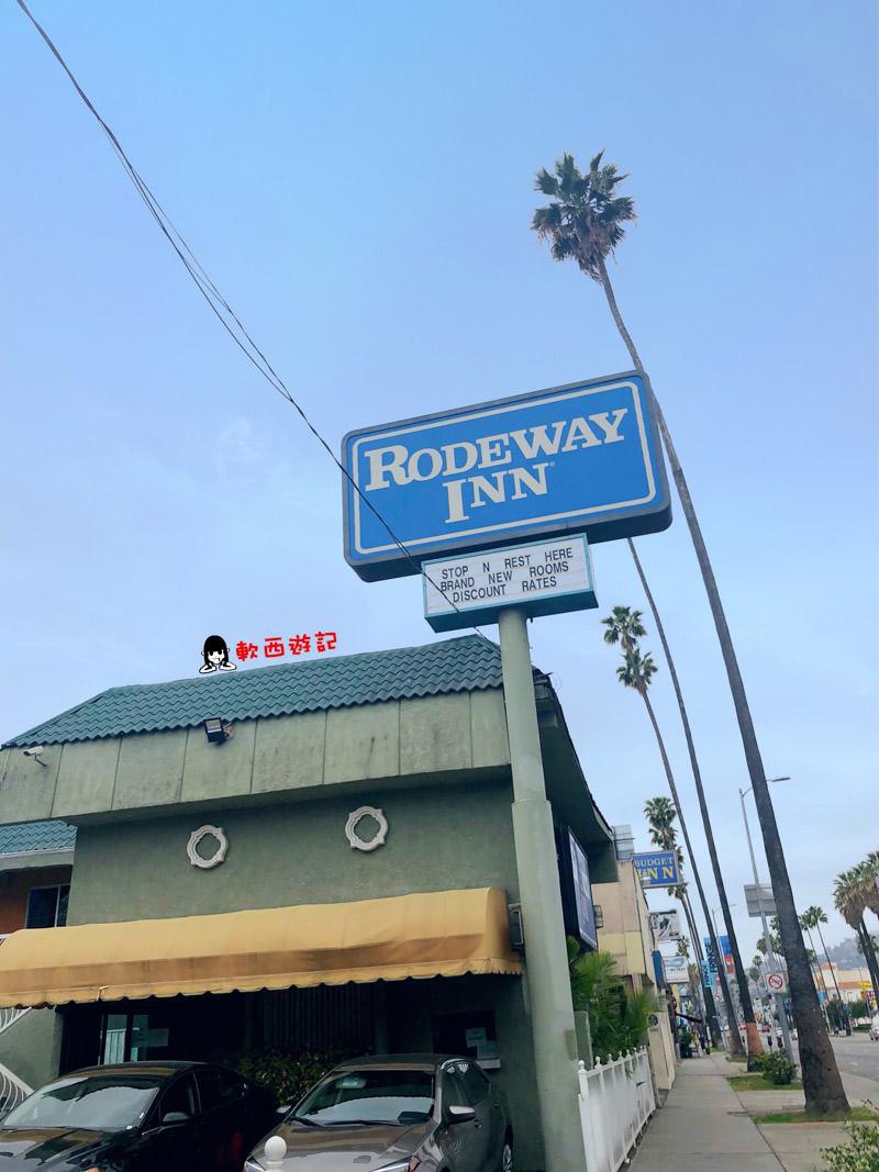 美國洛杉磯住宿》好萊塢羅德威飯店Rodeway Inn Hollywood●走路前進好萊塢! 地點超方便 近好萊塢大道/洛杉磯景點 洛杉磯好萊塢住宿