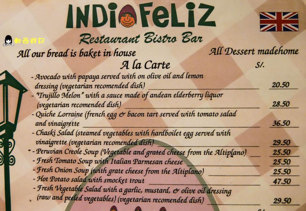 秘魯馬丘比丘美食》Indio Feliz Restaurant Bistro●秘魯經典調酒PISCO 色彩繽紛熱水鎮餐廳 馬丘比丘自助 熱水鎮美食/秘魯美食