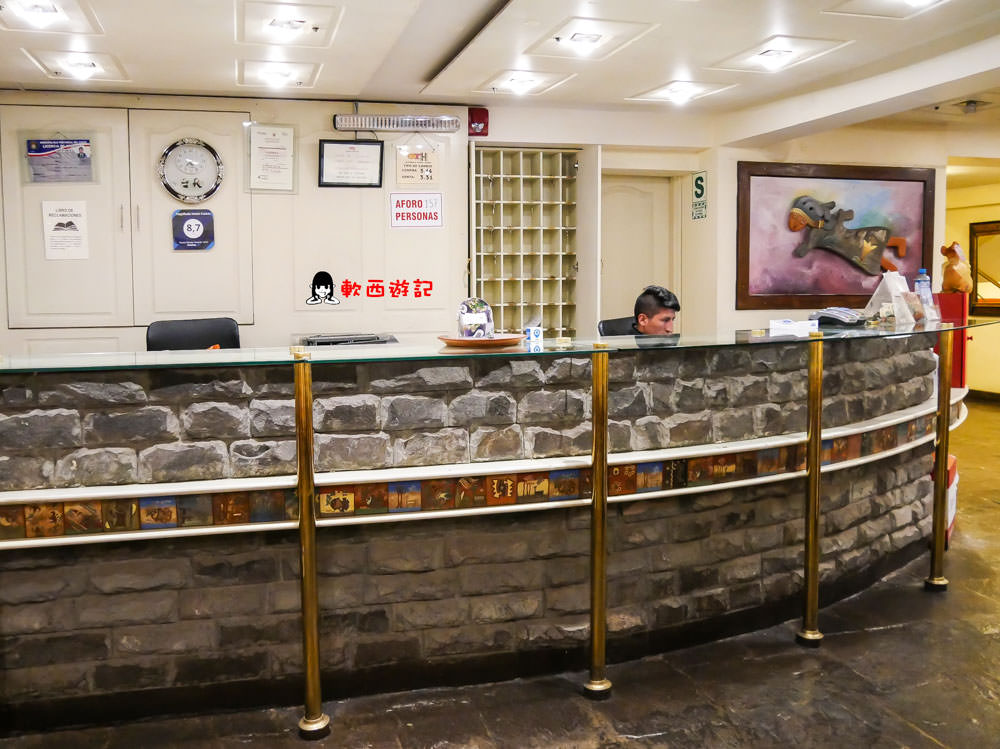 秘魯庫斯科住宿推薦》庫斯科泰比卡拉酒店Taypikala Hotel Cusco●首次幸運房間升等 太陽神殿旁住宿推薦 庫斯科住宿推薦