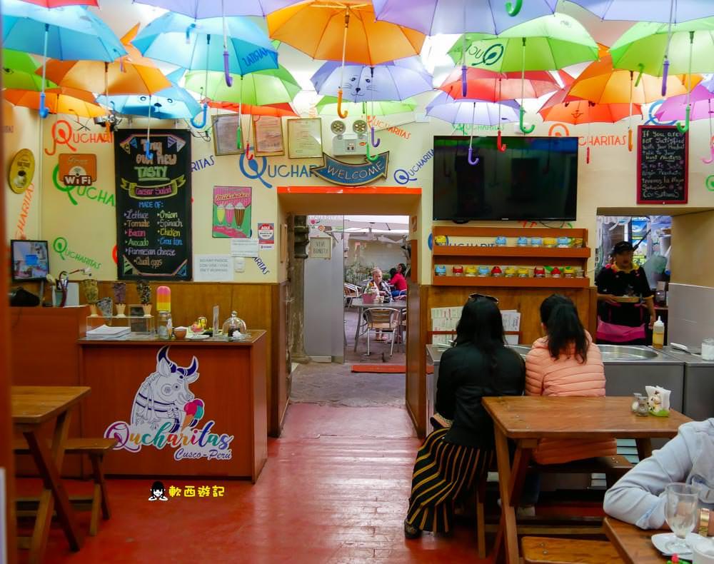 秘魯庫斯科美食推薦》Qucharitas●手工天然冰淇淋 武器廣場旁美食 庫斯科美食/庫斯科小吃