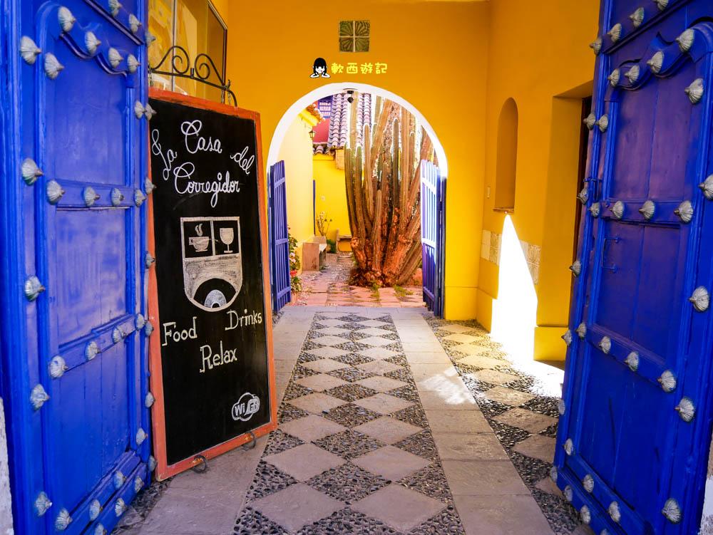 秘魯普諾美食推薦》Cafe Bar de la Casa del corregidor●Puno網美餐廳 藍黃色可愛磚牆 普諾美食/秘魯美食
