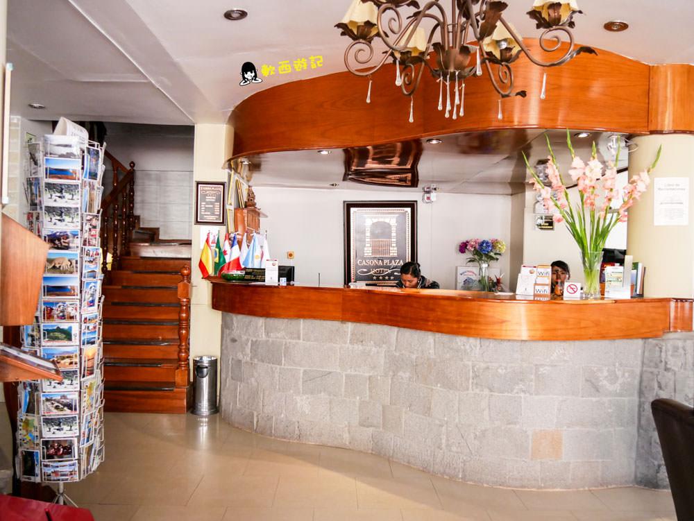 秘魯普諾住宿推薦》卡索娜廣場酒店Casona Plaza Hotel●普諾市中心住宿推薦 的的喀喀湖旅行社 普諾住宿/秘魯住宿