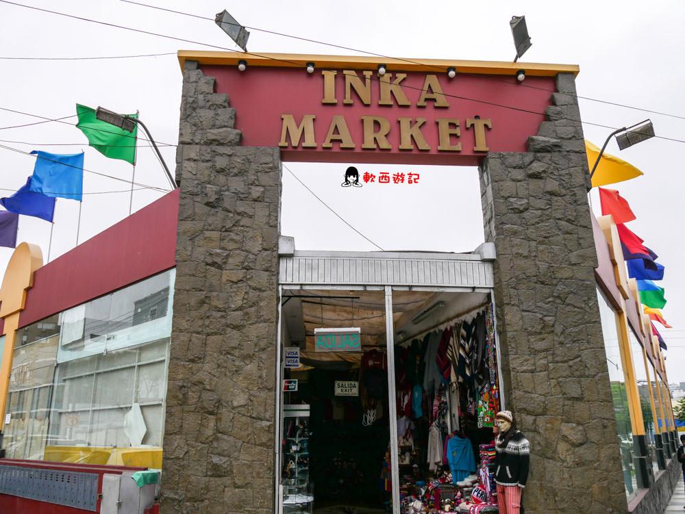 秘魯利馬景點》Inka Market●利馬印加市場 紀念品一間接一間! 略為小失望的秘魯紀念品店 印加特色/羊駝紀念品 利馬景點/秘魯景點