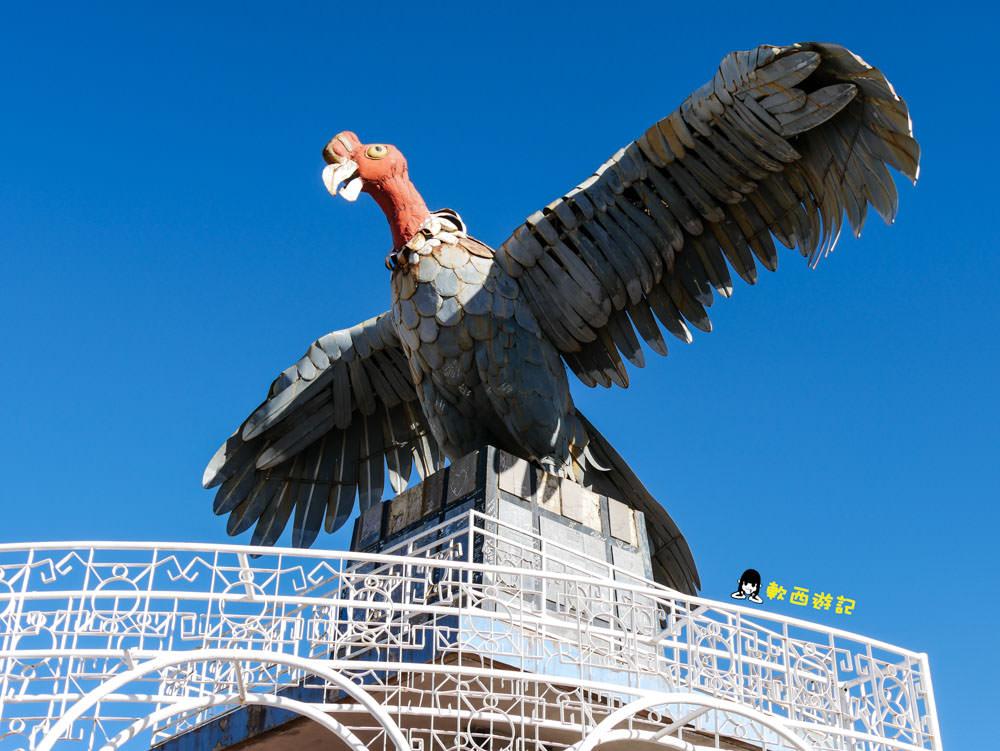 秘魯普諾景點推薦》老鷹瞭望台Mirador El Condor●跟老鷹一起翱翔秘魯!海拔4000公尺眺望的的喀喀湖~ 普諾景點/秘魯景點