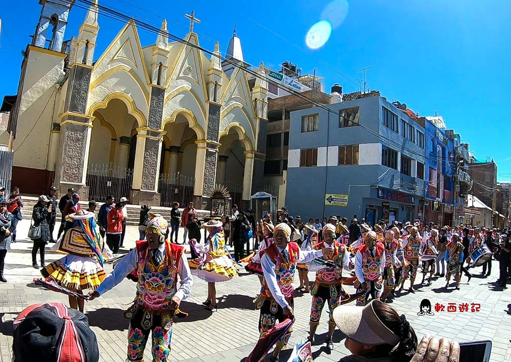 秘魯普諾景點推薦》普諾市區景點●歡騰氣氛300天都有遊行的城市! 普諾行程 普諾大教堂 普諾中央市集 秘魯普諾