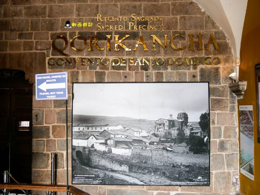 秘魯庫斯科景點推薦》太陽神殿Qorikancha●黃金打造太陽神殿! 印加古文明血淚史 庫斯科最美印加花園 聖多明哥修道院