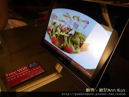 [食記]台北信義 琺蘭綺瑥朵茶餐館 服務好氣氛好餐點好的高級餐廳
