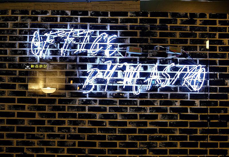 [食記]台北松山區 OFFICE by mastro 民生社區美食 2016年全台100大餐廳網路決選第1名 *完整菜單 有WIFI 不限時*