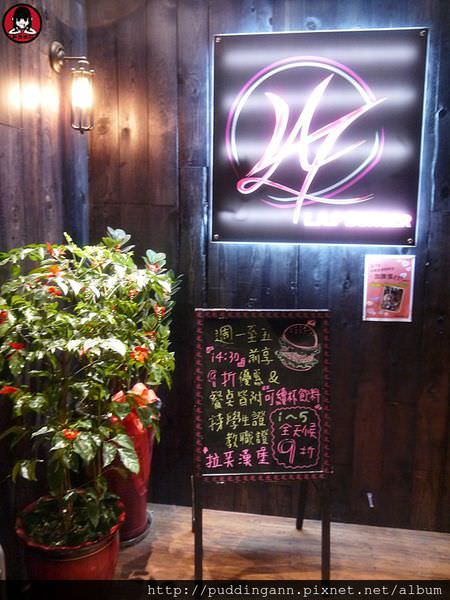 [食記]台北公館 L.A.F Burger 拉芙漢堡 氣氛美式餐廳看比賽吃薯塊咬漢堡喝調酒