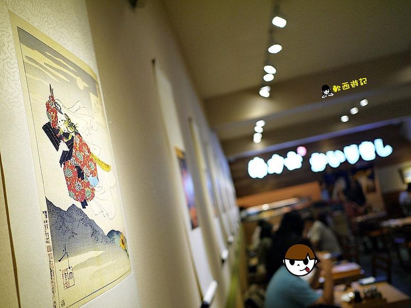 [食記]台北中山國中站 海力士 平價日本料理 小菜吃到飽/飲料、湯品無限續 附完整菜單 特色四刀流串燒丼