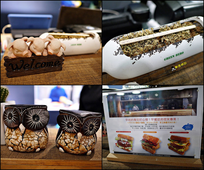 [食記]台北民權西路站 城市小野餐 民權西路早午餐 超特殊火炬布給系列 早午餐/平價大份量三明治 寵物友善餐廳