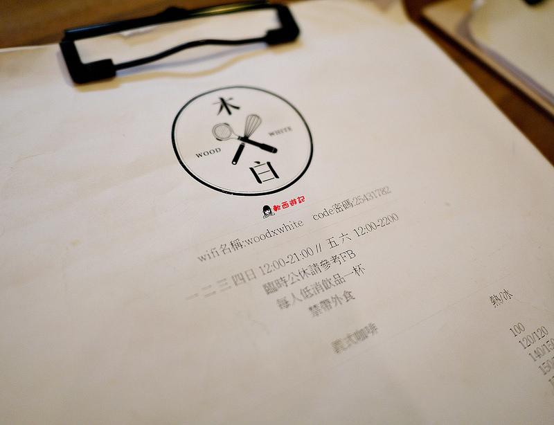 [食記]台北行天宮站 木白甜點咖啡店 可愛少女心爆發甜點~ 下午茶好去處 *有WIFI 不限時 有插座* 抹茶甜點 招牌苔玉 向陽