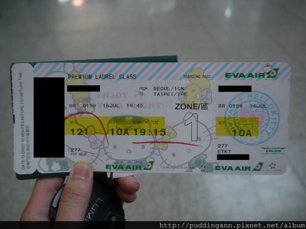 [韓國] 鄉巴佬一日機上貴婦 EVA Air BR159Kitty彩繪機 商務艙耶!