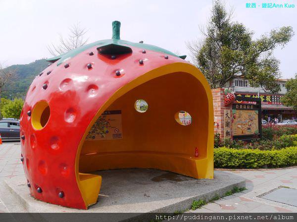 [遊記]苗栗大湖 採草莓首站一定要去的大湖酒莊~望眼所及都是草莓產品呀!!! ***附無車族交通方式***