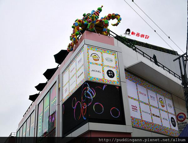 [東京][Day 2][食記]日本原宿 POMPOMPURIN布丁狗主題餐廳 超可愛充滿布丁狗 排隊名店 特定套餐送布丁狗杯子 原宿竹下通CUTE CUBE HARAJUKU