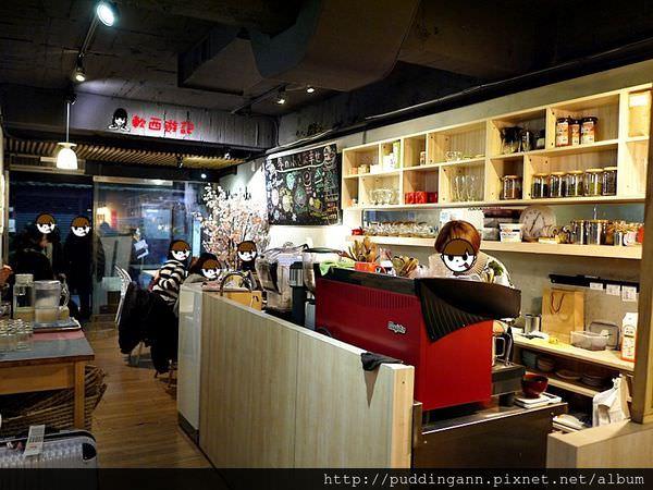 [食記]台北南京復興站 Machikaka 抹茶控的天堂 隱身小巷弄內氣氛咖啡廳下午茶 免服務費 WIFI *附完整菜單* 甜點/下午茶/定食/鬆餅/蛋糕 可愛小店