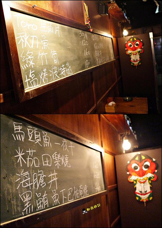 [食記]台北中山國中站 平家小料亭 台北居酒屋 日式懷舊風格小巧可愛店家