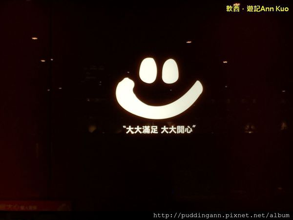 [食記]台北松山機場 大心 新泰式麵食 不用排隊人擠人~在機場看飛機也可以吃泰式美食啦!!!