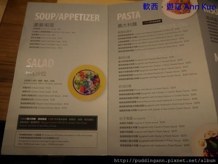 [食記]桃園台茂 尼尼義大利庭園餐廳NINI 超大份量美味的義式料理