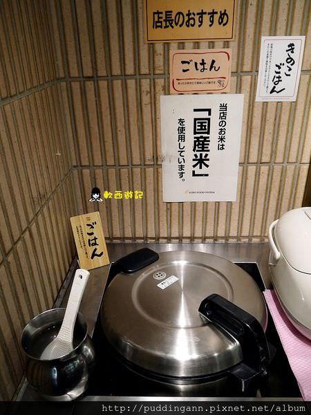 [東京][Day 4][食記]新宿 串家物語 炸物串物吃到飽 自己的炸物自己炸 飲料啤酒喝到飽 Buffet自助式 老少咸宜炸物串 新宿美食/新宿餐廳/東京美食/東京餐廳
