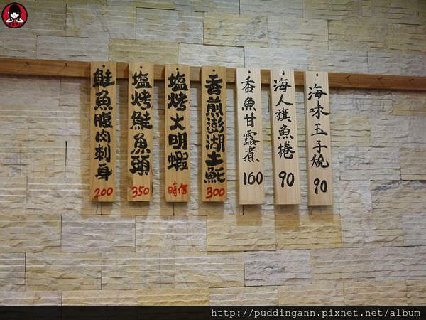 [食記]台北公館 海人刺身丼飯專賣店 新鮮食材美味好吃日式料理
