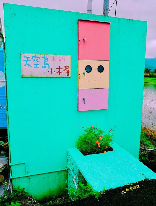 [遊記]宜蘭礁溪 天空島上的小木屋 可愛七彩小屋!彩虹教堂 少女心拍照景點 礁溪拍照景點/IG打卡景點/IG熱門景點