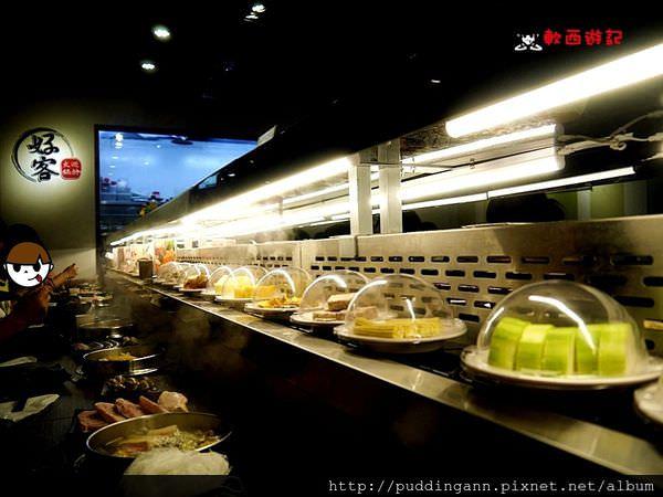 [食記]台北南港Citylink 好客迴轉火鍋 全台第一家冷藏鍋料 188鍋底再配紅白綠自由選~