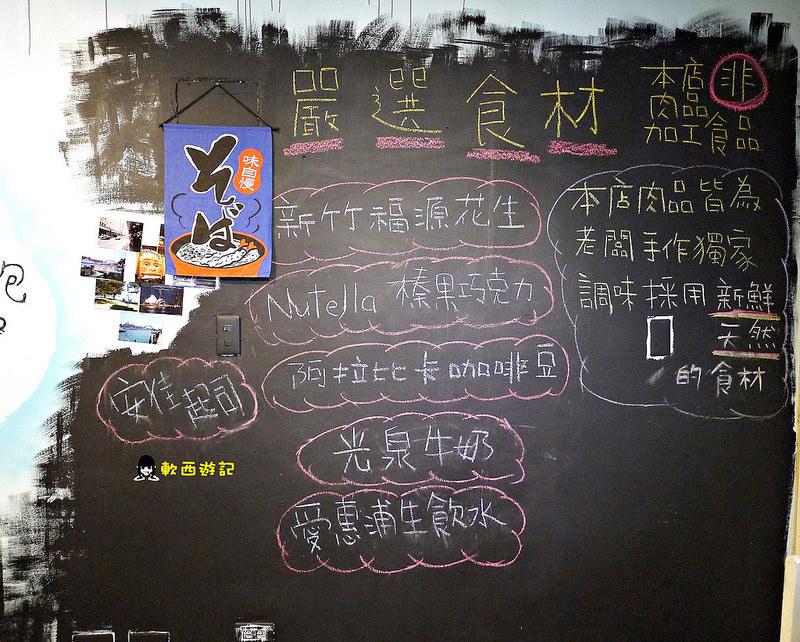 [食記]新北江子翠站 就是要吃早餐 手作碳烤三明治 大份量呷金霸豬排三明治!旅行風格可愛店面 懷舊小學生課桌椅