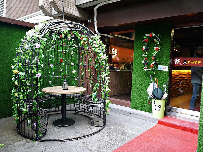 (已歇業)[食記]台北市政府站 Move Deluxe 燄  預約限定!特殊鳥籠下午茶 熱門打卡點室外鳥籠座位區