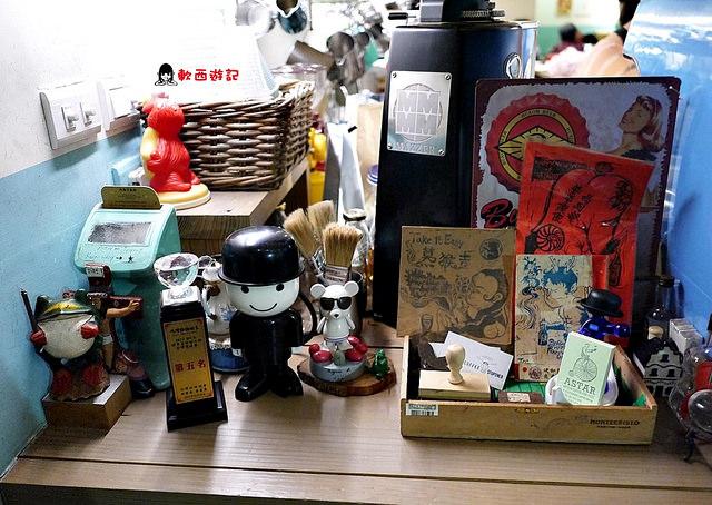 [食記]台北中山國中站 ASTAR coffee house 隱身巷弄咖啡店 不限時氣氛溫馨老屋好餐廳 *不限時 有WIFI 有插座(NT30) 附完整菜單* 輕食/甜點/下午茶/咖啡 來這邊消磨一下午的好時光吧