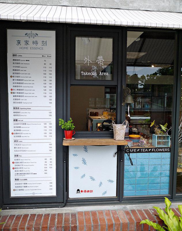 [食記]宜蘭 享家時刻Home Essence咖啡廳 少女心乾燥花花牆! IG打卡熱點 來場浪漫花海下午茶吧