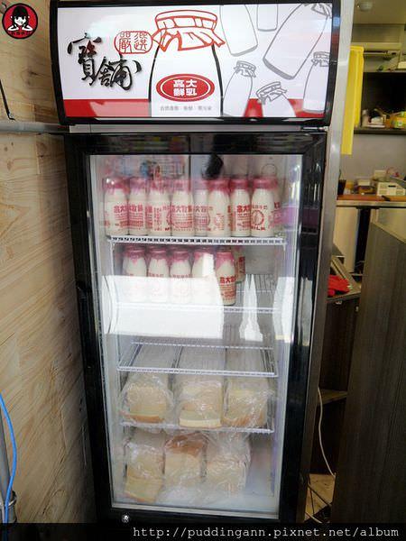 (已歇業)[食記][邀約]台北車站 寶舖黃金炙燒吐司 真材實料現點現做 手打漢堡排吐司酥脆健康好好吃呀