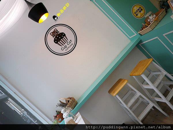 [食記][邀約]台北忠孝敦化 杯子貓杯子蛋糕店CUP CAT cupcake吃出原料香濃原味 天然食材手工製作可愛翻糖客製化 迷你杯子蛋糕 *下午茶 外送 宅配 婚宴 客製化*
