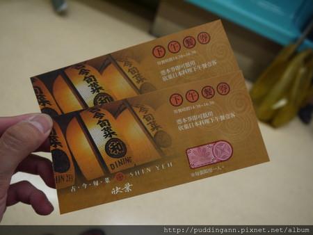 [食記]台北雙連 欣葉日式料理 精緻好吃吃到飽種類多樣唷