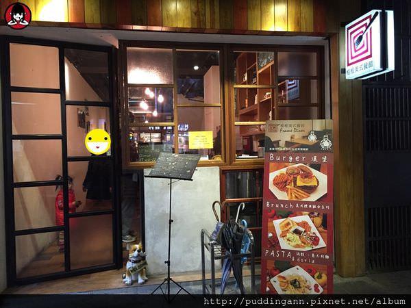 [食記]台北新店大坪林站 框框美式餐廳 可愛愛心吊飾配上7.5oz牛肉漢堡份量超足呀!!!