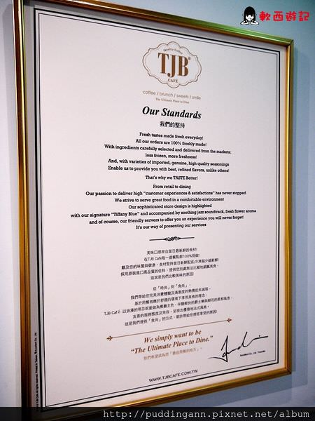 (已歇業)[食記]台北公館 TJB Cafe 大份量飽足早午餐 公館商圈美食 台大學生校友都有優惠喔~