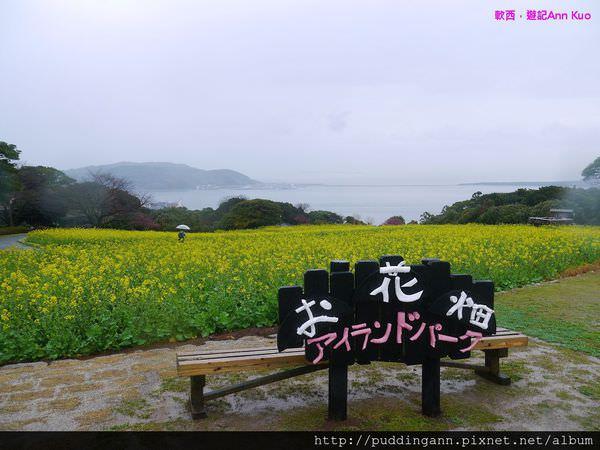 [福岡][總覽]日本九州 孝親之旅福岡四天三夜小旅行 ***行程總整理***