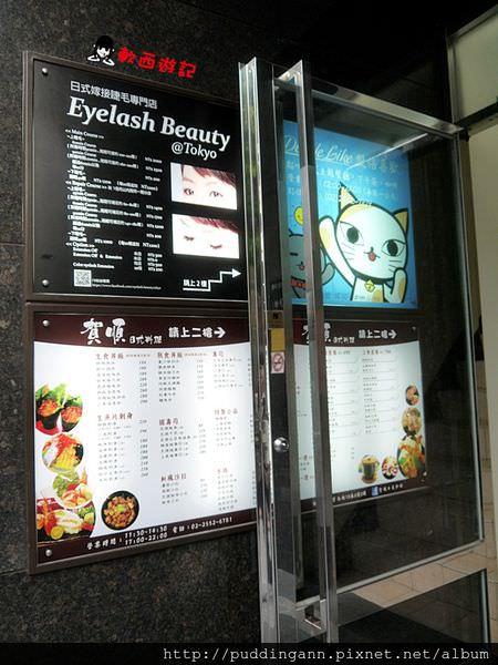 (已搬遷)[食記]台北中山 Double like雙倍喜歡 來希臘風格小店跟貓咪一起嚐美食