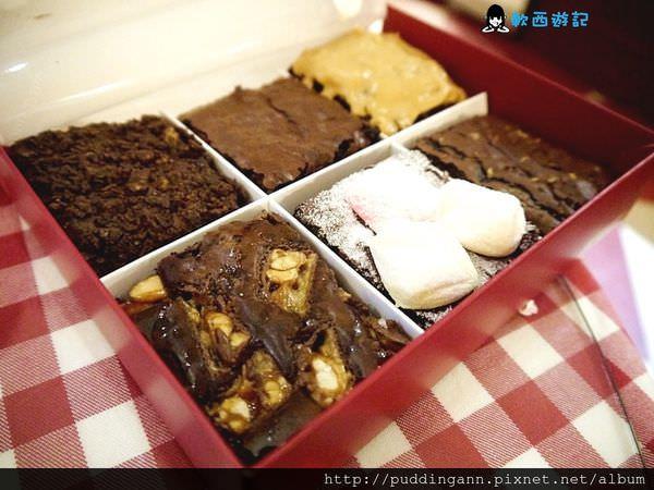 [愛評口碑]台北公館 cocoBrownies可可布朗尼 多采多姿美味可口甜而不膩布朗尼