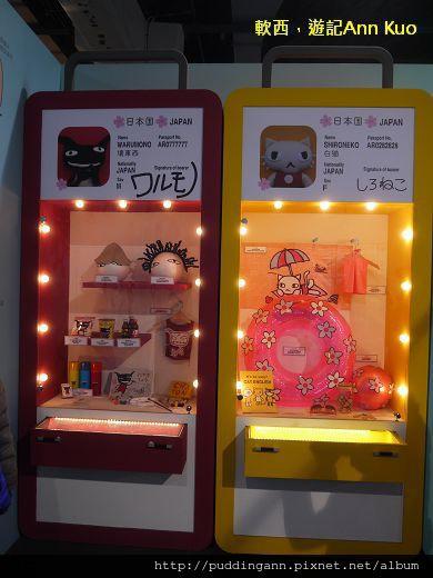 [展覽]台北華山 阿朗基愛旅行 跟著可愛角色一起環遊世界吧~!