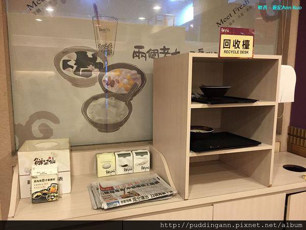 台北中山國中 鮮芋仙 老字牌甜點 冬天來一碗暖呼呼的甜品吧