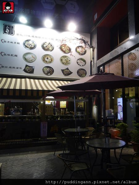 (已歇業)[食記]台北公館 人之初 晶瑩剔透膠原嫩骨麵 健康養生又美味的中式小吃呀~